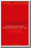 Jisheng: Grabstein