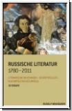 Neuhäuser: Russische Literatur 1780-2011