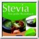 Stevia - Kochen und Backen mit Stevia: Das große Rezeptbuch