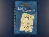 Jeff Kinney: Gregs Tagebuch 2. Gibt's Probleme?